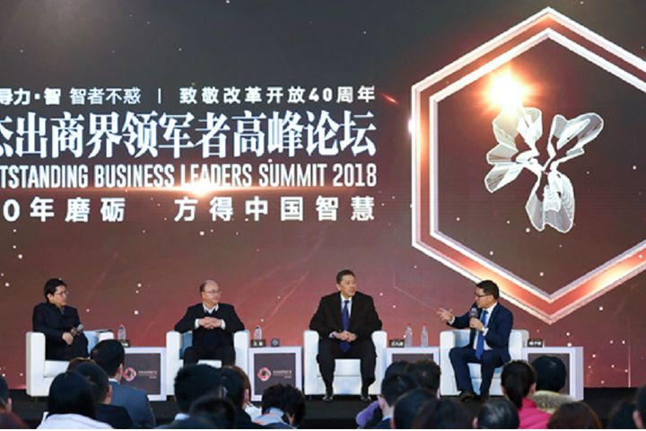 UBTech Robotics CEO Claims Yicai's 2018 Tech Innovation Leader Award