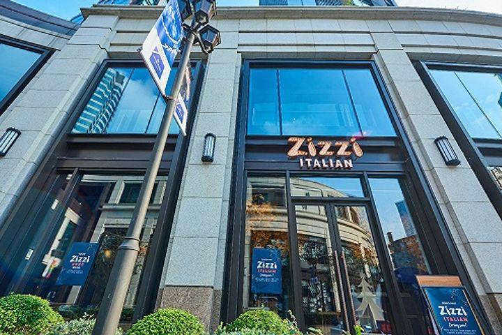 UK Chain Restaurant Zizzi Opens in Shanghai