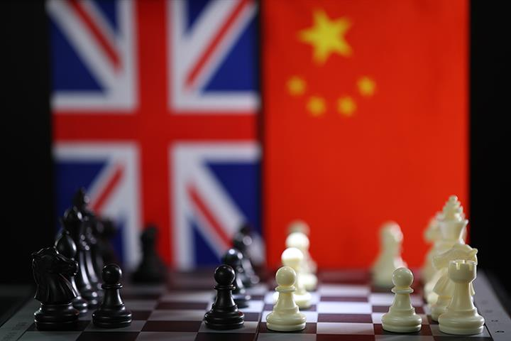 UK's Export Credit Agency Appoints First Senior China Trade Rep