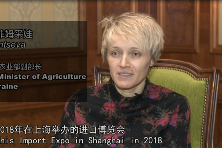 Ukrainian Agricultural Ministry Backs China International Import Expo