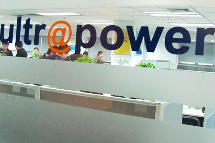 Ultrapower Wins Bid to Supply IIOT Comms System for Tianwan Nuclear Power Plant