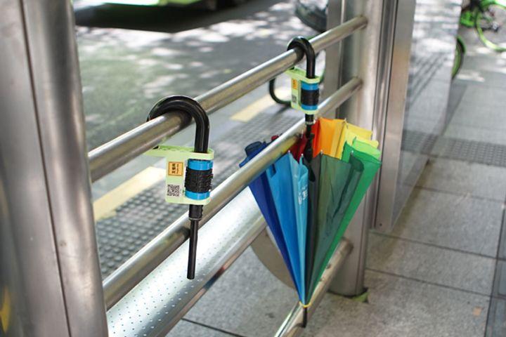 Umbrella-Sharing Startup Usan Bags USD4.5 Million in Angel Funding