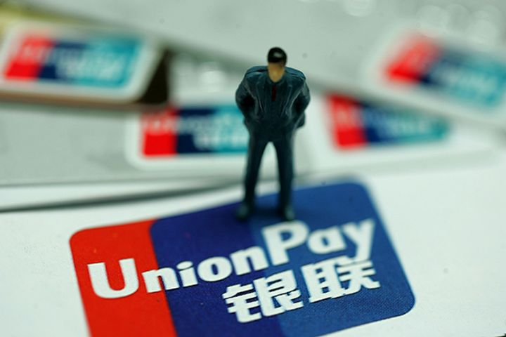 UnionPay Expands Online Payment Services to Attract More Online Spenders