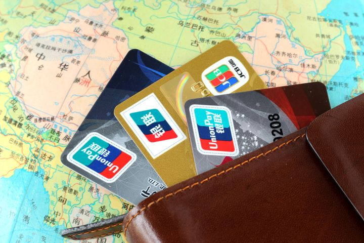 UnionPay Ramps Up Overseas Expansion of QR Code Payment Systems