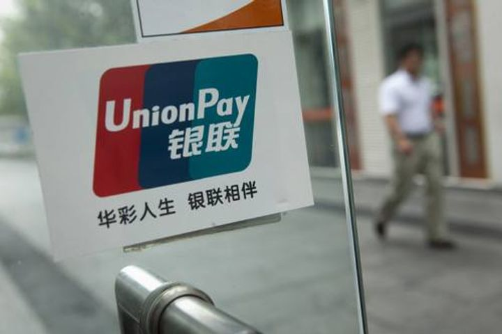 UnionPay, Westpac Partner to Increase Card Acceptance Among New Zealand Merchants by End of 2018