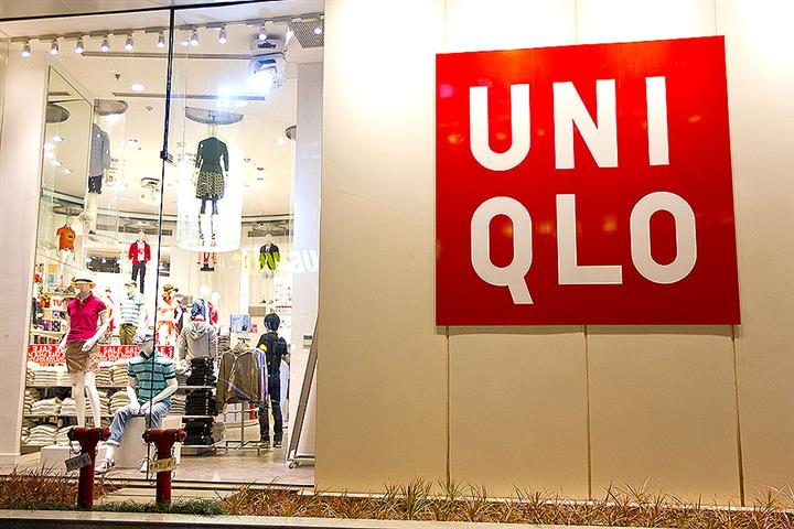Uniqlo's Founder Says Largest Global Crisis Since WW2 to Cut Profit by 44%