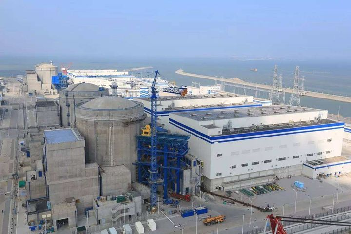 Unit 4 of CNNP's Fuqing Nuclear Power Plant Enters Commercial Service