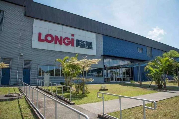 Unit of China's Longi to Spend USD345 Million on 5GW Solar Component Plant