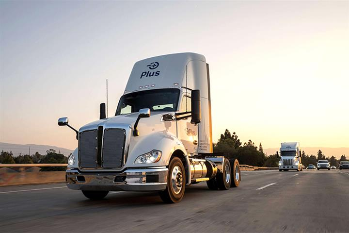 Unmanned Truck Startup Plus Raises USD220 Million Led by Chinese Funds FountainVest, ClearVue