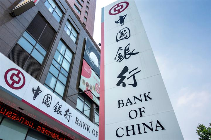 Unprofitability, E-Competition Are Closing China's Bank Branches in Droves This Year