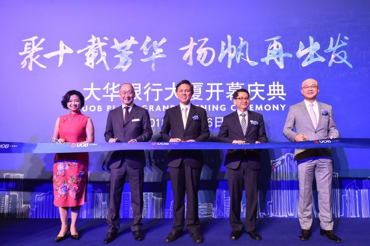 UOB Eyes Opportunities in China's Financial Reforms With New Shanghai HQ
