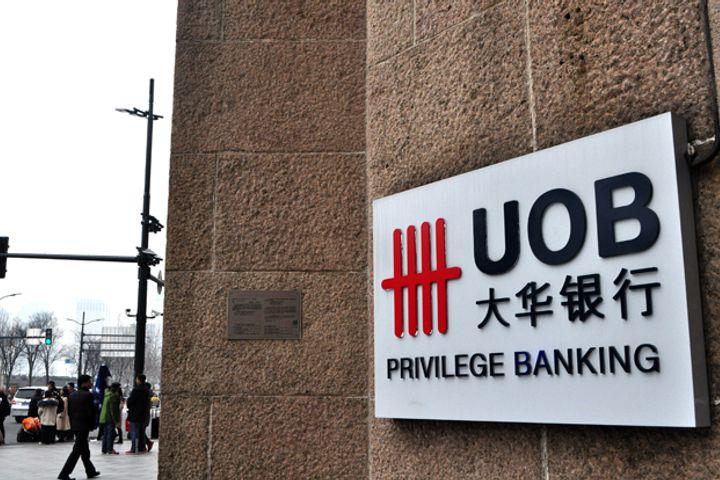 UOB Prices Singapore's First Panda Bond Worth USD297 Million