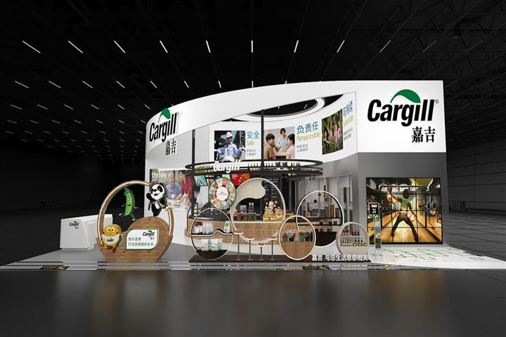 US Agro Giant Cargill Expects Good Result From 3rd CIIE, Firm's China Head Says