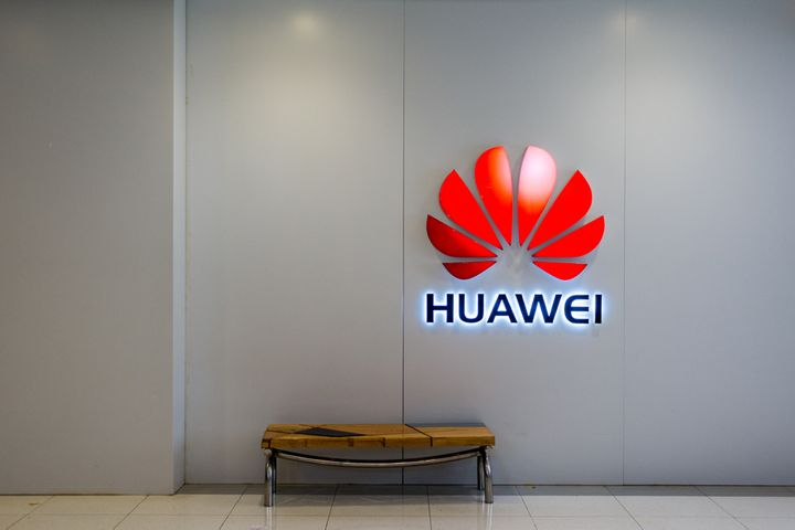 US Ban Won't Affect Huawei's Participation in Spain's 5G Network