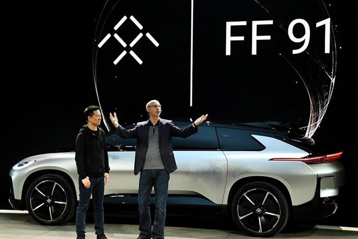 US Electric Car Startup Faraday Future Secures USD45 Million Bridge Loan as It Gears Up for IPO