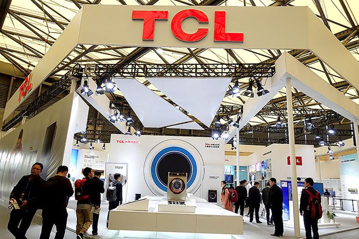 US Launches 337 Probe of TCL Video Processing Devices