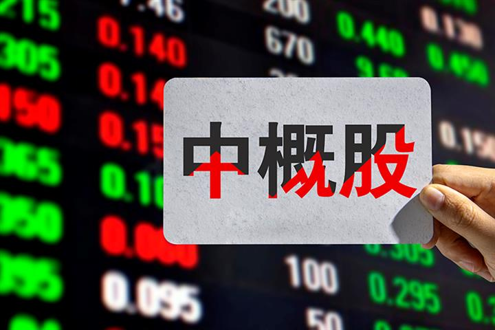 US-Listed Chinese Firms' Shares Fall Against Market After New Senate Bill