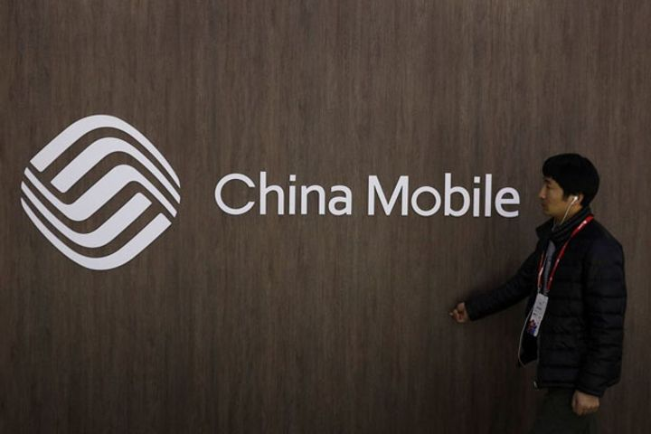 US Moves to Block China Mobile's Entry Over National Security Fears
