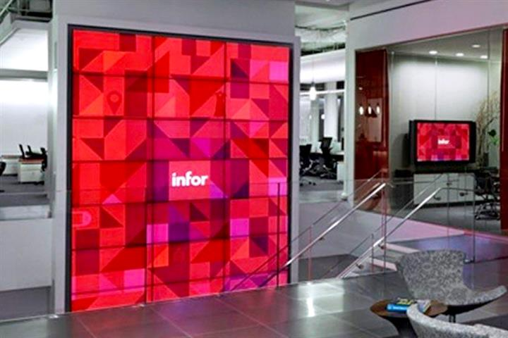 US Software Giant Infor Picks New China Chief With Vision of Doubling Business by 2023