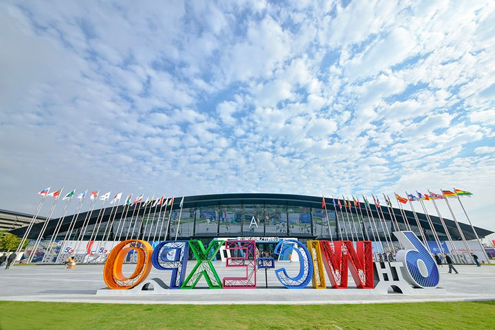 USD10.7 Billion of Deals Emerge From World Internet Conference, Topping Last Year