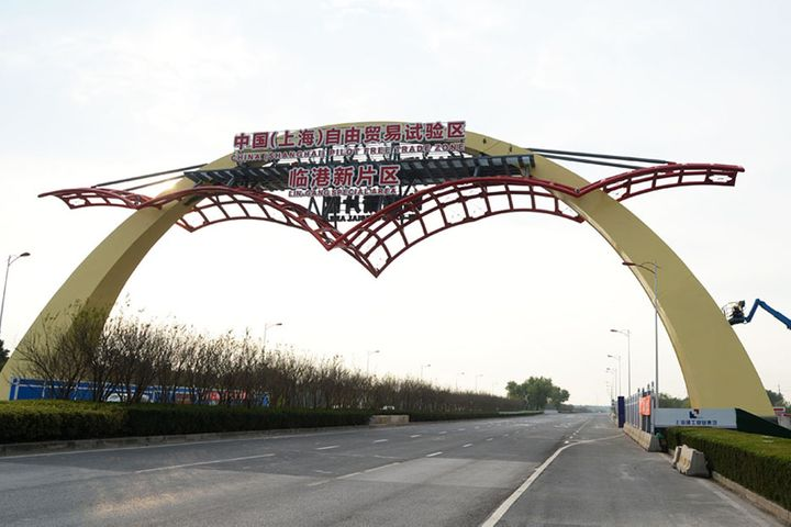 USD2.2 Billion GalaxyCore IC Project Lands in Shanghai FTZ's New Area