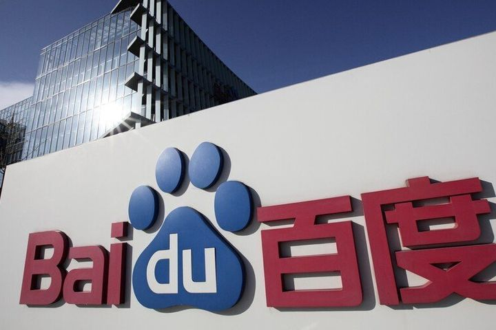 Users Complain After Baidu Discontinues Search Engine Stats Functions