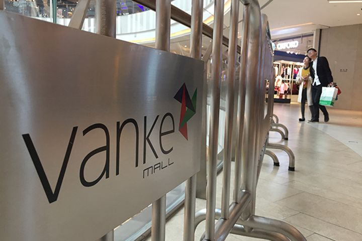 Vanke Inaugurates Xiongan New Area Research Center