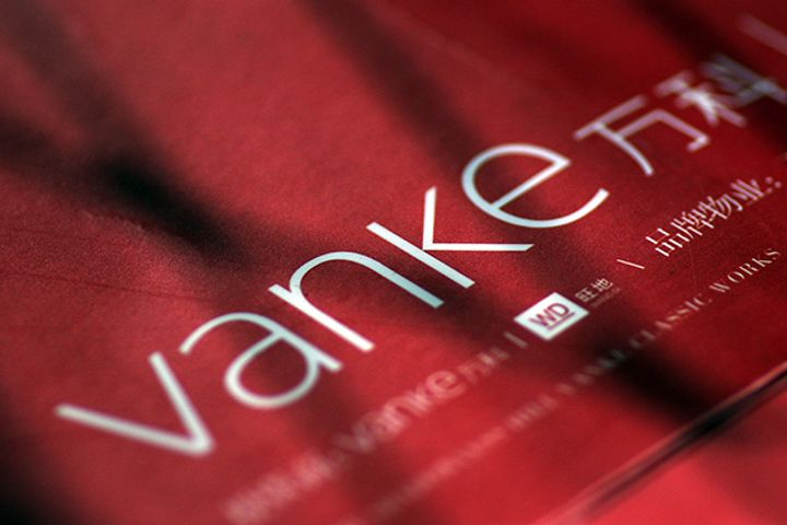 Vanke Regains Top Spot Among Chinese Property Developers