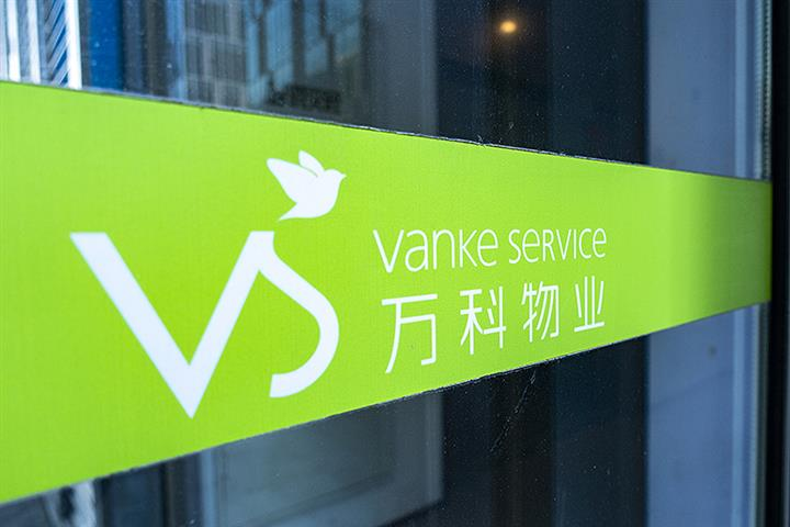 Vanke Service Joins Country Garden, Sunac in a Bid to Buy Property Manager Bon, CEO Says