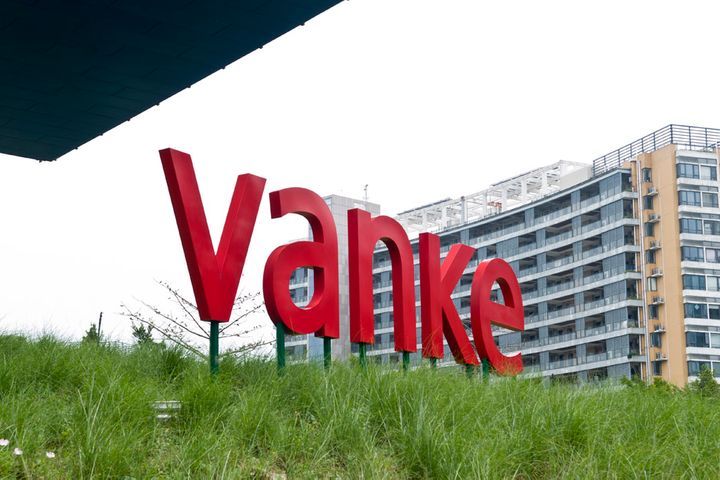 Vanke's Shares Climb After Group Snaps Up USD225.7 Million of Developer's Stock
