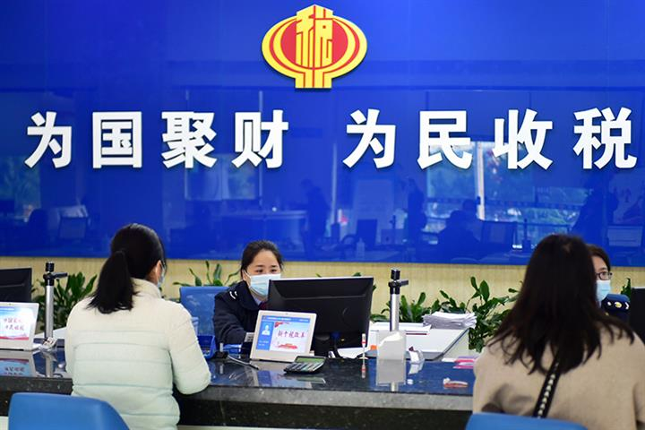 VAT Invoices Highlight China's Solid First-Half Economic Recovery, Tax Agency Says