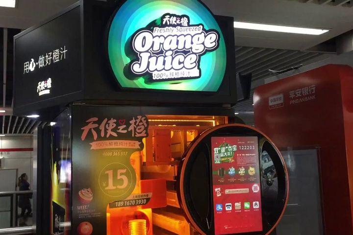 Vingoo Fresh Orange Juice Vending Machines Squeeze Out CNY400 Million in Series B