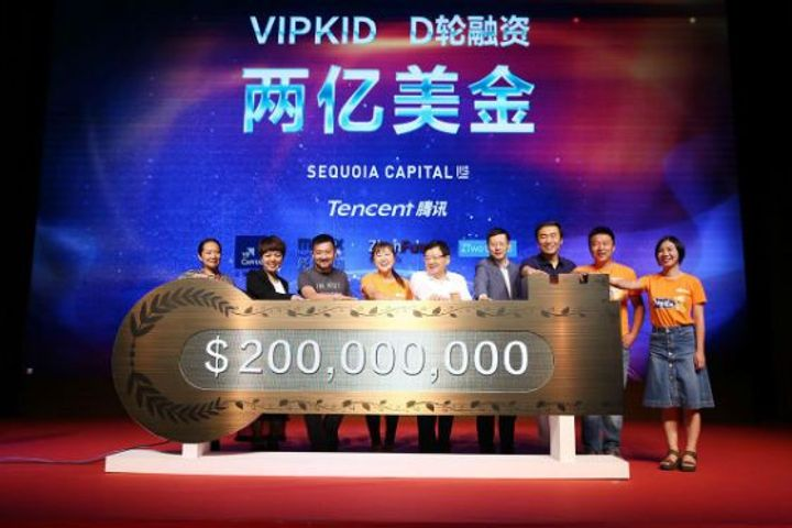 VIPKID Gets USD200 Million in D-Round Financing Led by Sequoia Capital China