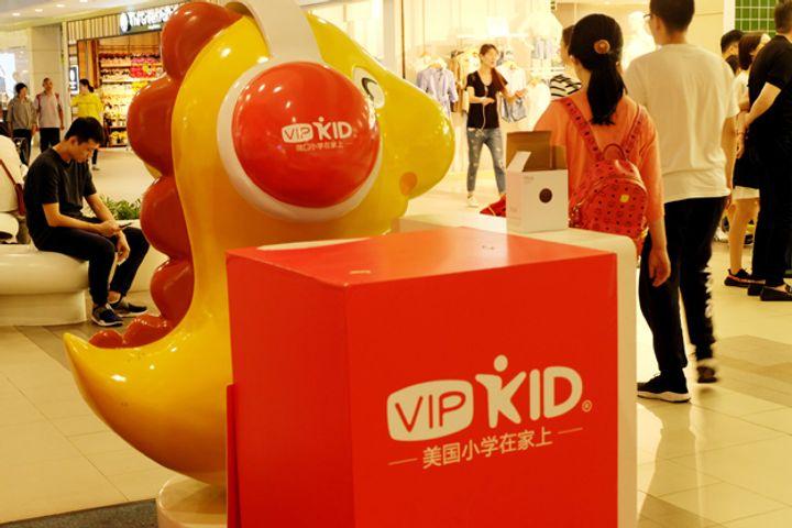 VIPKID Receives USD500 Million in World's Largest Financing for Online Education Startups