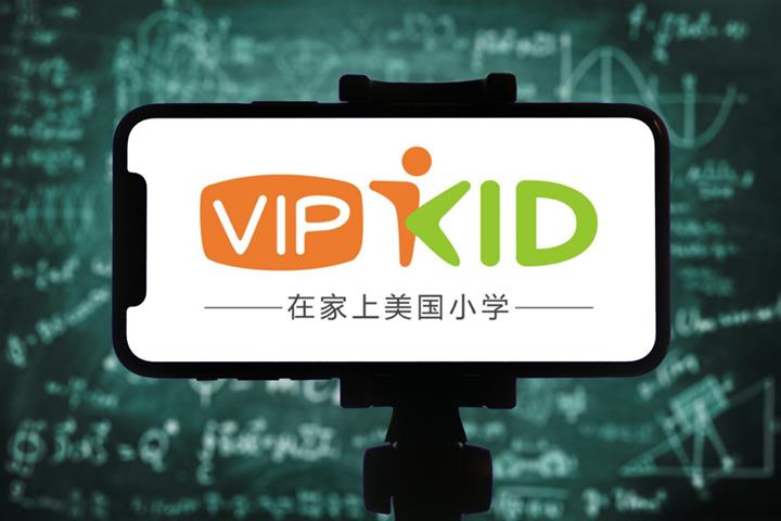 VIPKid Sues Rival GSX Techedu for USD1.1 Million Over Alleged Data Theft