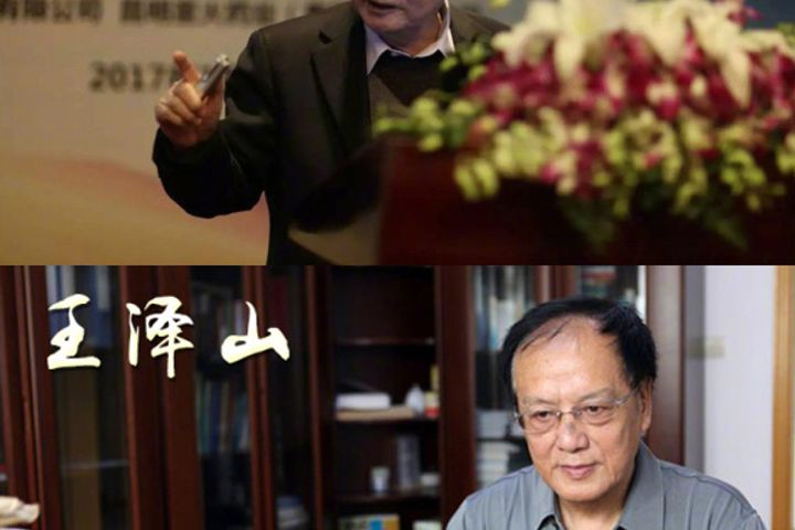 Virologist, Gunpowder Expert Claim China's Top Science and Technology Award