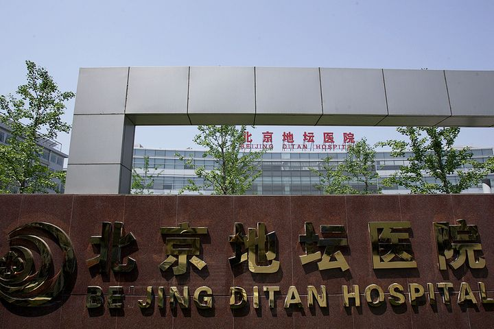 Virus Harms Nervous System, Beijing Hospital Warns as First-Ever Case Emerges