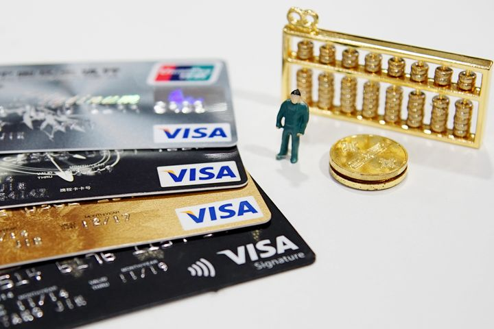 Visa Submits Bankcard Clearing Business Application to PBOC