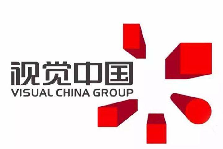 Visual China Supplies Images to Tencent's Social Ads Platform