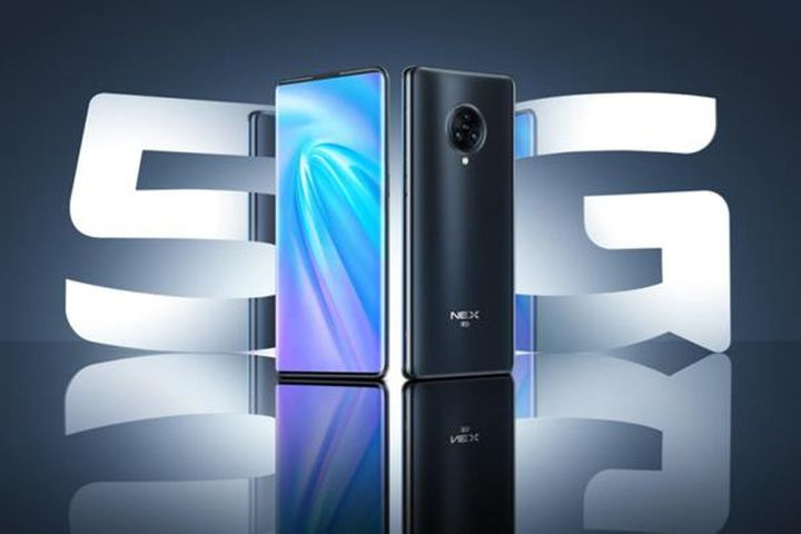 Vivo to Sell 5G Handset With Samsung Co-Developed Chip by Year's End
