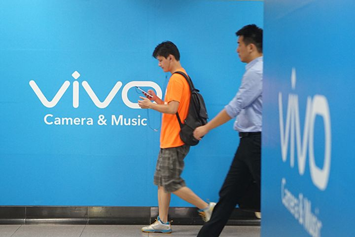 Vivo Will Kick Off 5G Smartphone R&D Next Year