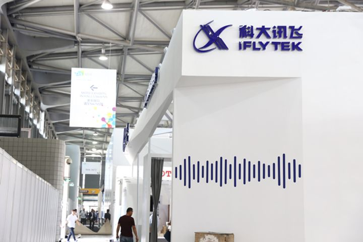 Voice-Based AI Firm Iflytek to Build Smart Tech Park in Chongqing