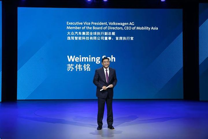 Volkswagen Inks Deal to Set Up Its First Chinese Smart City