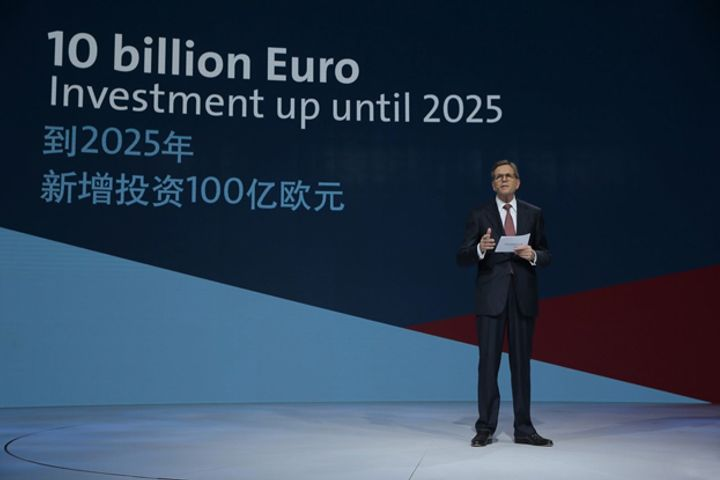 Volkswagen Plans USD11 Billion Investment in New Energy Vehicles in China