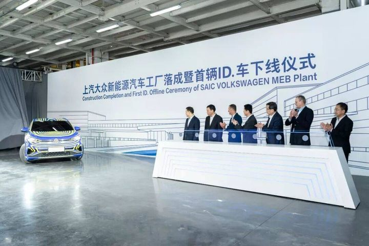 Volkswagen, SAIC Finish New EV Plant, Expect to Begin Production in October 2020