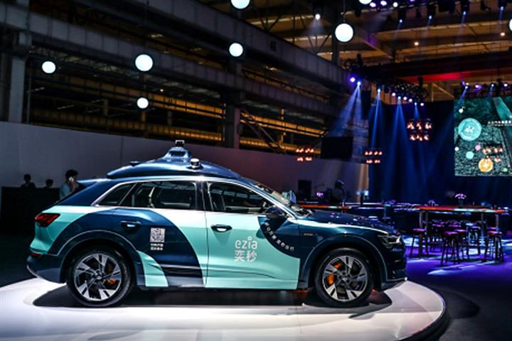 VW to Start Its First Driverless Car Tests in China Hefei Next Month