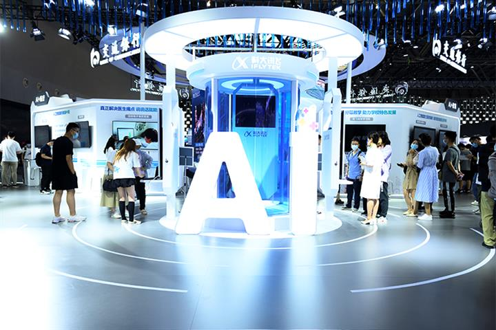 China Beats South Korea to Rank No. 2 After US in AI Innovation, Study Shows
