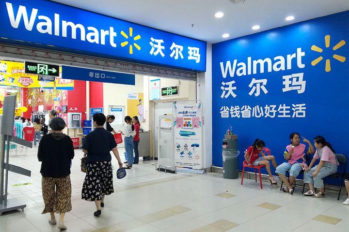 Walmart China, Dada-JD Daojia Set Sales Record on 8.8 Shopping Festival