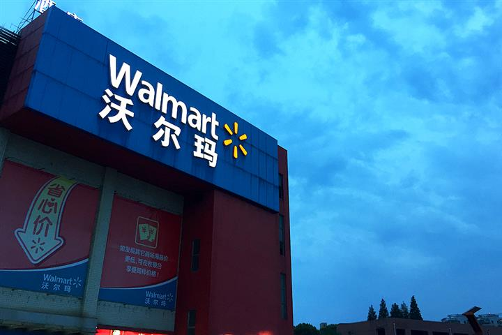 Walmart to Invest USD424.5 Million in Wuhan to Support City's Economic Recovery