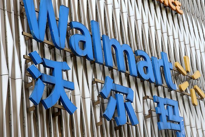 Walmart, Wumart Rebuff Report of USD3 Billion China Store Sale Deal